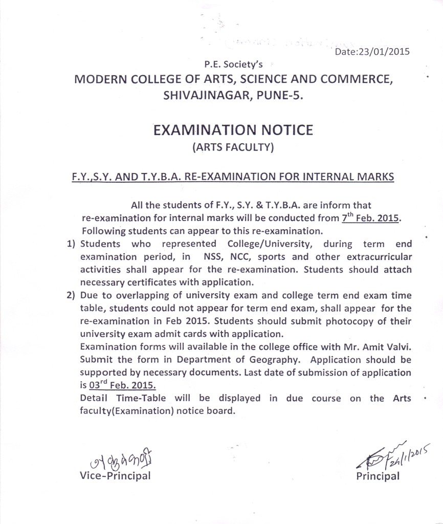 Special Re- Examination for Sports Candidates (Internal)